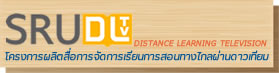 distance-learning-television-sru
